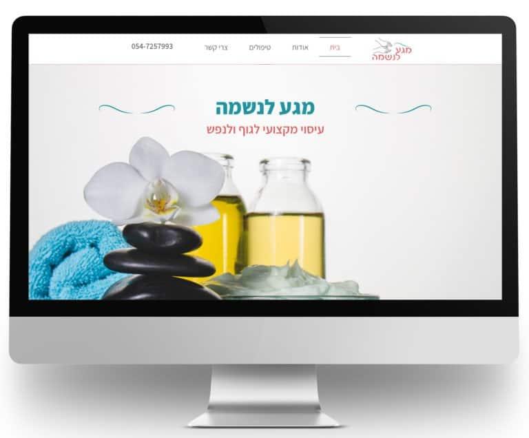 דפנה דלמדה עסק חברתי לעיצוב ובניית אתרים