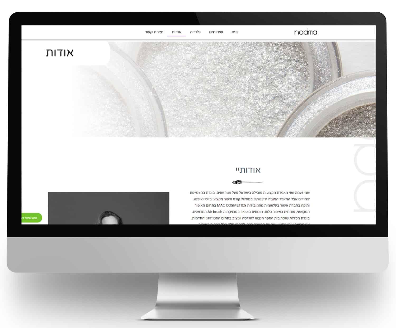 דוגמה לעיצוב אתר דפנה דלמדה
